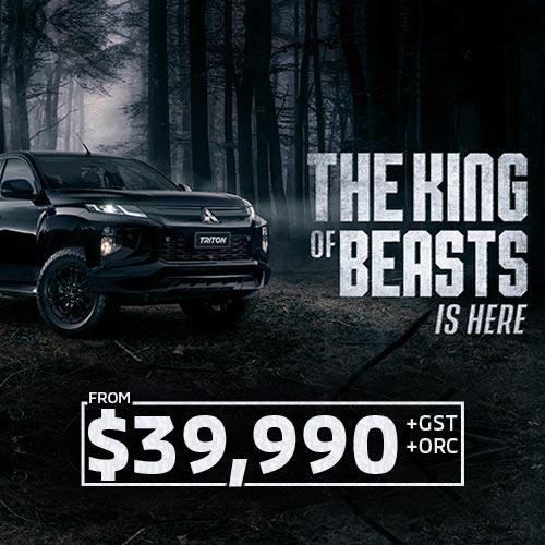 king-beast-slider
